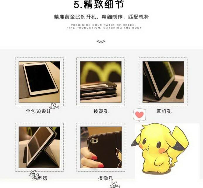 Apple iPad 2, iPad 3, iPad 4, iPad Mini 1, iPad Mini 2, iPad Mini 3, iPad Mini 4, iPad Air 1, iPad Air 2 Silicone with cute Cartoon Pikachu pattern