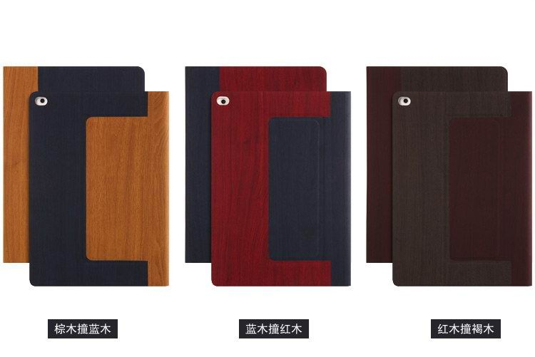Apple iPad Air 2 case with red, blue and brown wood pattern