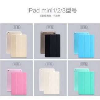 Apple iPad Protective case with cooling for iPad Mini 1, iPad Mini 2, iPad Mini 3, iPad Mini 4