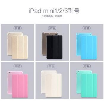 apple-ipad-protective-case-with-cooling-housing-for-ipad-mini-1-ipad-mini-2-ipad-mini-3-ipad-mini-4-0
