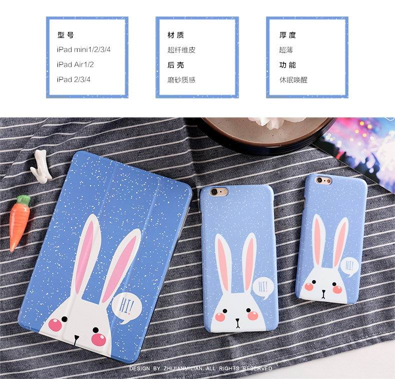 Apple iPad ultra-thin case with Cartoon snow rabbit for iPad Mini 1, iPad Mini 2, iPad Mini 3, iPad Mini 4, iPad 2, iPad 3, iPad 4, iPad Air 1, iPad Air 2, iPad Pro 9.7 Inch