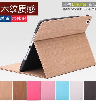 beeanr-ipad-cover-with-wood-multicolor-pattern-for-apple-ipad-2-ipad-3-ipad-4-ipad-air-1-ipad-air-2-0