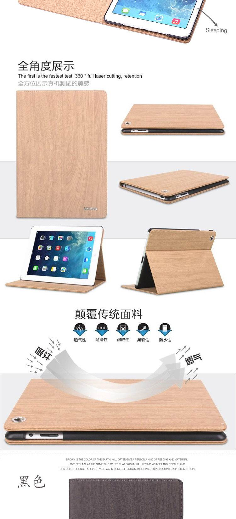 BEEANR iPad cover with wood multicolor pattern for Apple iPad 2, iPad 3, iPad 4, iPad Air 1, iPad Air 2