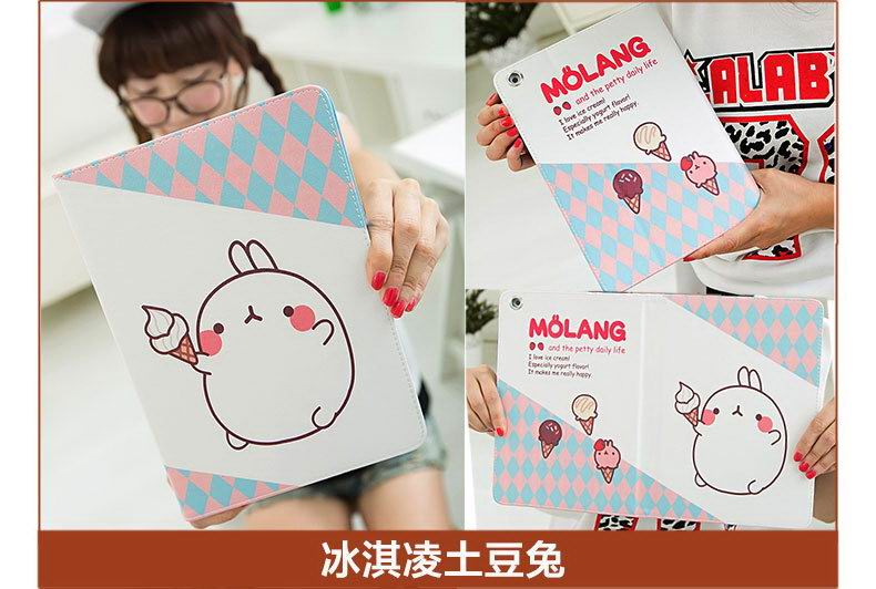Diliana Molang iPad case with potatoes rabbit cartoon pattern for Apple iPad 2, iPad 3, iPad 4, iPad Mini 1, iPad Mini 2, iPad Mini 3, iPad Mini 4, iPad Air 1, iPad Air 2