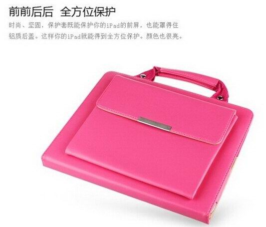 iPad bag-case multy color for Apple iPad 2, iPad 3, iPad 4, iPad Mini 1, iPad Mini 2, iPad Mini 3, iPad Air 1, iPad Air 2