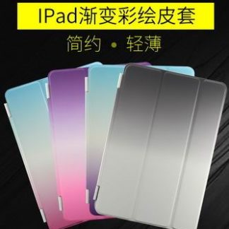 iPad case with gradient multicolor pattern for Apple iPad Mini 1, iPad Mini 2, iPad Mini 3, iPad Mini 4