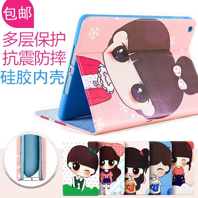iPad cover with cartoon boy and girl pattern for Apple iPad Mini 1, iPad Mini 2, iPad Mini 3, iPad Air 1, iPad Air 2