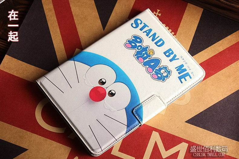 together with doraemon: