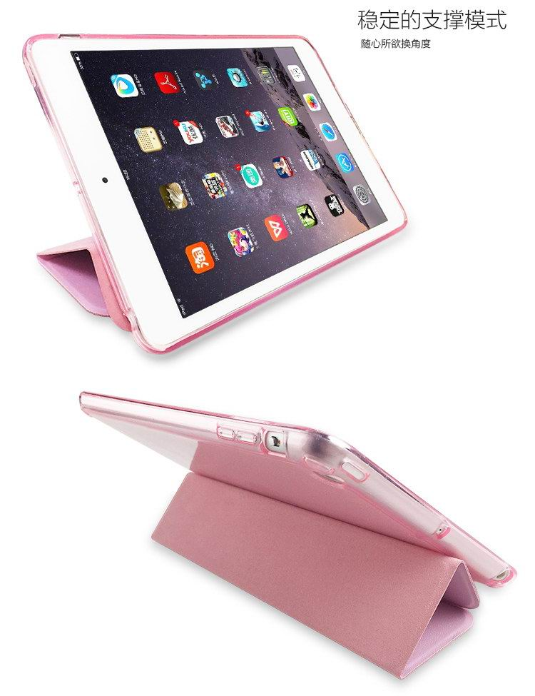 iPad mulicolor case for Apple - 77.5KB