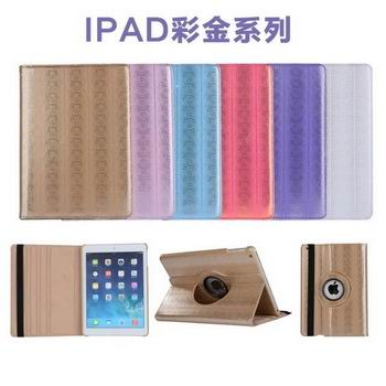 ipad-protection-case-with-rotation-stand-and-multicolor-pattern-for-apple-ipad-2-ipad-3-ipad-4-ipad-mini-1-ipad-mini-2-ipad-mini-3-ipad-mini-4-ipad-air-1-0