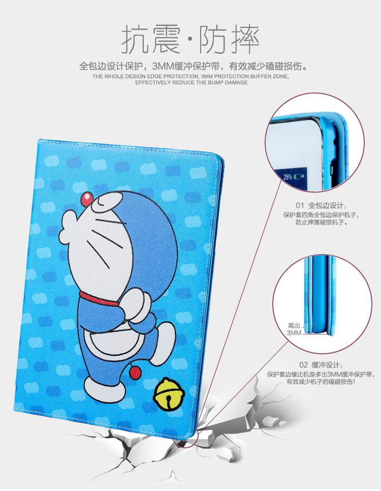 iPad protective case with cute Doraemon cartoon pattern for Apple iPad 2, iPad 3, iPad 4, iPad Mini 1, iPad Mini 2, iPad Mini 3, iPad Mini 4, iPad Air 1, iPad Air 2