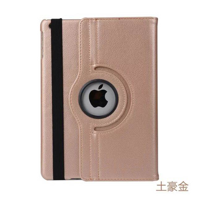 iPad protective rotation case for Apple iPad 2, iPad 3, iPad 4, iPad Mini 1, iPad Mini 2, iPad Mini 3, iPad Air 2