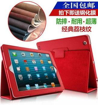 ipad-protective-silicone-frame-with-steel-membrane-for-apple-ipad-2-ipad-3-ipad-4-ipad-mini-1-ipad-mini-2-ipad-mini-3-ipad-mini-4-ipad-air-1-ipad-air-2-0