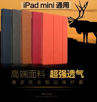 lcool-ipad-protective-cover-with-multicolor-deer-skin-pattern-for-apple-ipad-mini-1-ipad-mini-2-ipad-mini-3-0