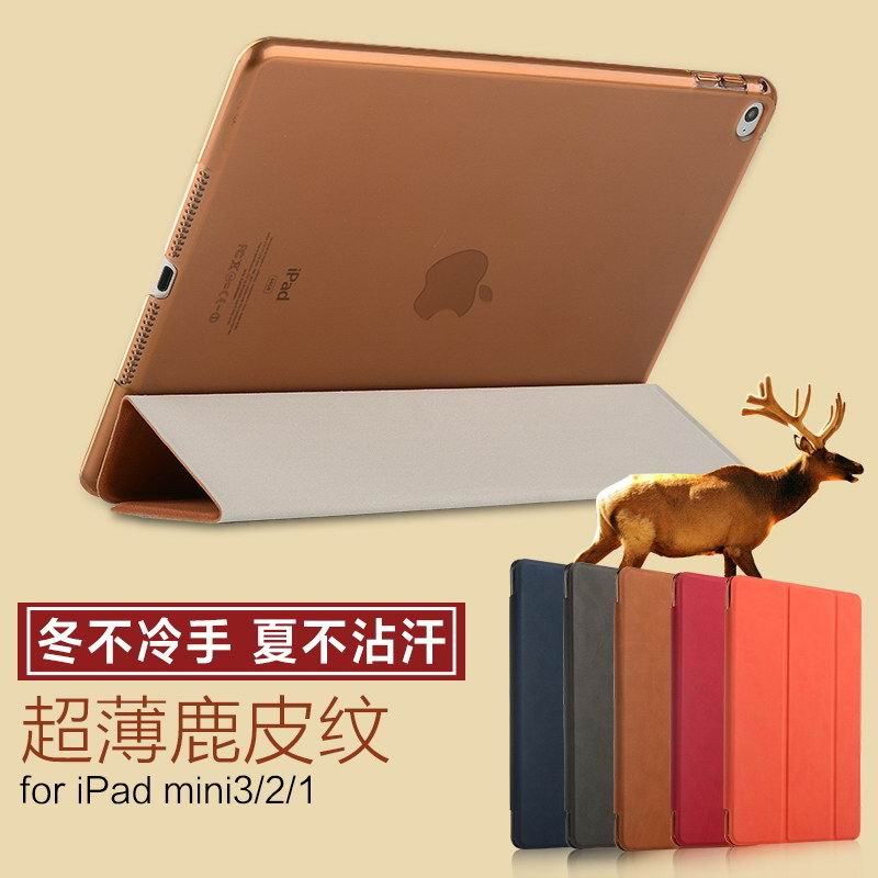 Lcool iPad protective cover with multicolor Deer skin pattern for Apple iPad Mini 1, iPad Mini 2, iPad Mini 3