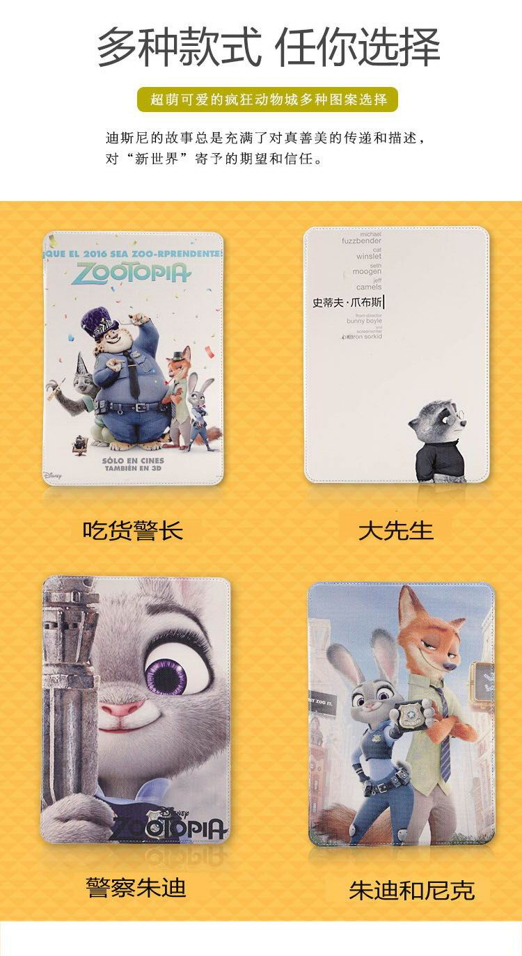 Silicone Protective sleeve with anime pattern and cartoon Crazy animal city for Apple iPad 2, iPad 3, iPad 4, iPad Mini 1, iPad Mini 2, iPad Mini 3, iPad Mini 4, iPad Air 1, iPad Air 2, iPad Pro 9.7 inch