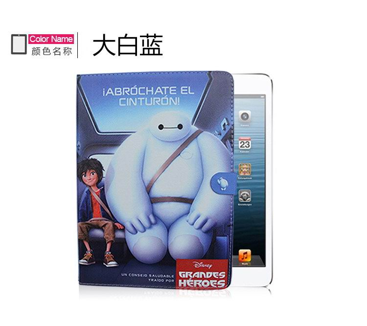 Apple iPad Protective Cartoon Case from Big Hero 6 for iPad Mini 1, iPad Mini 2, iPad Mini 3, iPad 2, iPad 3, iPad 4, iPad Air 1, iPad Air 2