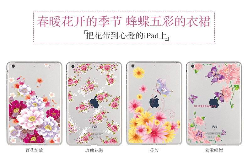 Apple iPad Protective cover with flowers, girls and other for iPad Mini 4