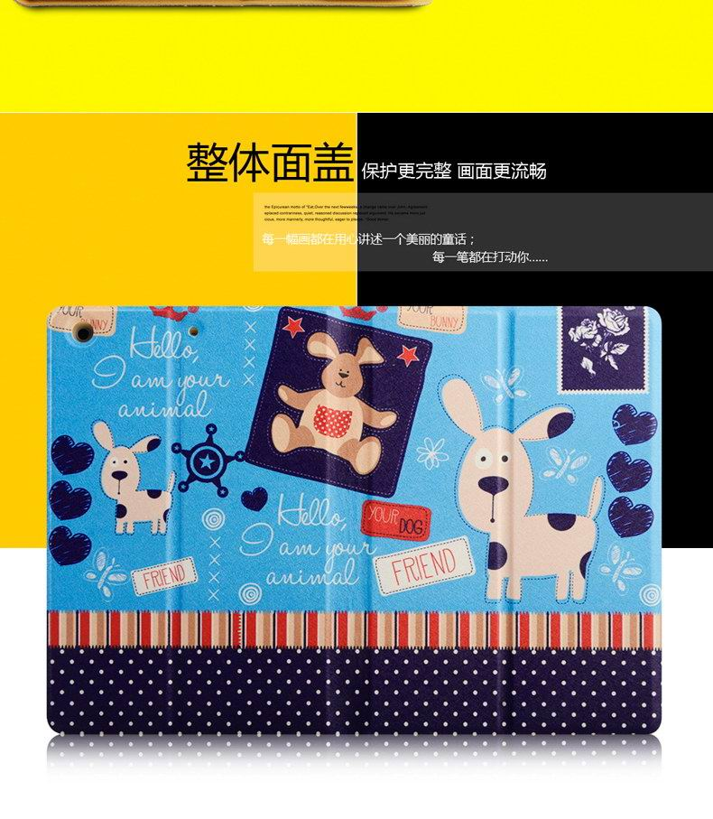 Apple iPad Protective cute case with animal (giraffe, bear, monkey, rabbit, dog, cows) for iPad Mini 1, iPad Mini 2, iPad Mini 3, iPad Mini 4
