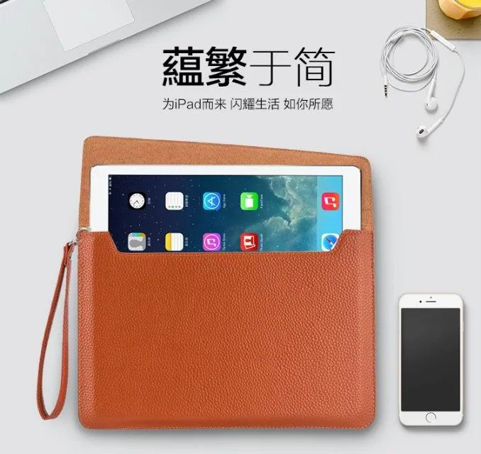 business-bag-with-leather-patter-and-pocket-for-ladies-apple-ipad-2-ipad-3-ipad-4-ipad-mini-1-ipad-mini-2-ipad-mini-3-ipad-mini-4-ipad-air-1-ipad-air-2-ipad-1