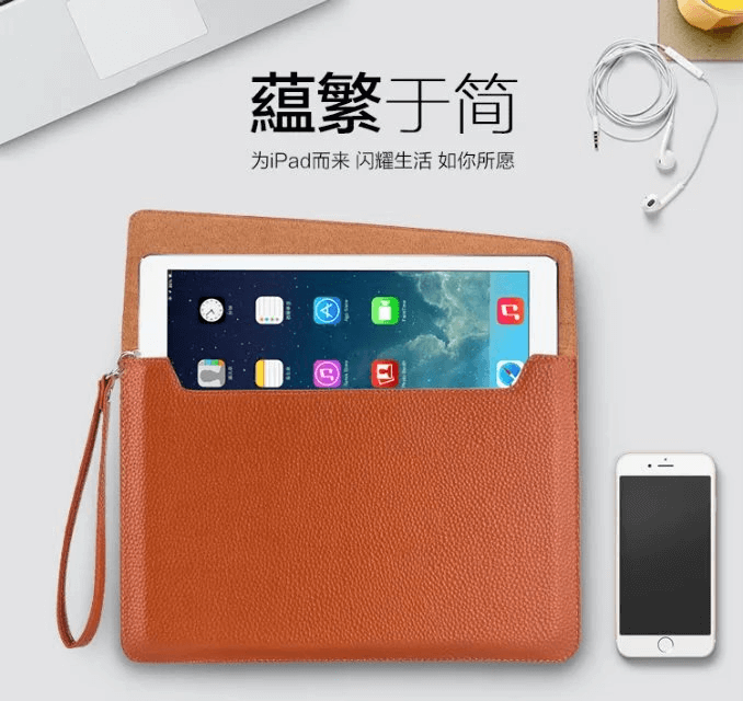 business bag with leather patter and pocket for ladies apple ipad 2 ipad 3 ipad 4 ipad mini 1 ipad mini 2 ipad mini 3 ipad mini 4 ipad air 1 ipad air 2 ipad 1
