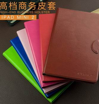 business-case-with-multicolor-leather-pattern-with-stand-and-cards-pocket-for-apple-ipad-mini-1-ipad-mini-2-ipad-mini-3-0