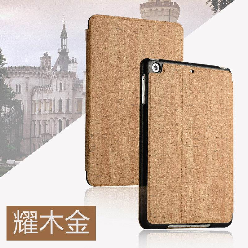 business case with wood pattern for apple ipad mini 1 ipad mini 2 ipad mini 3 0