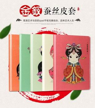 case-with-asian-girl-or-one-color-case-for-apple-ipad-mini-1-ipad-mini-2-ipad-mini-3-0