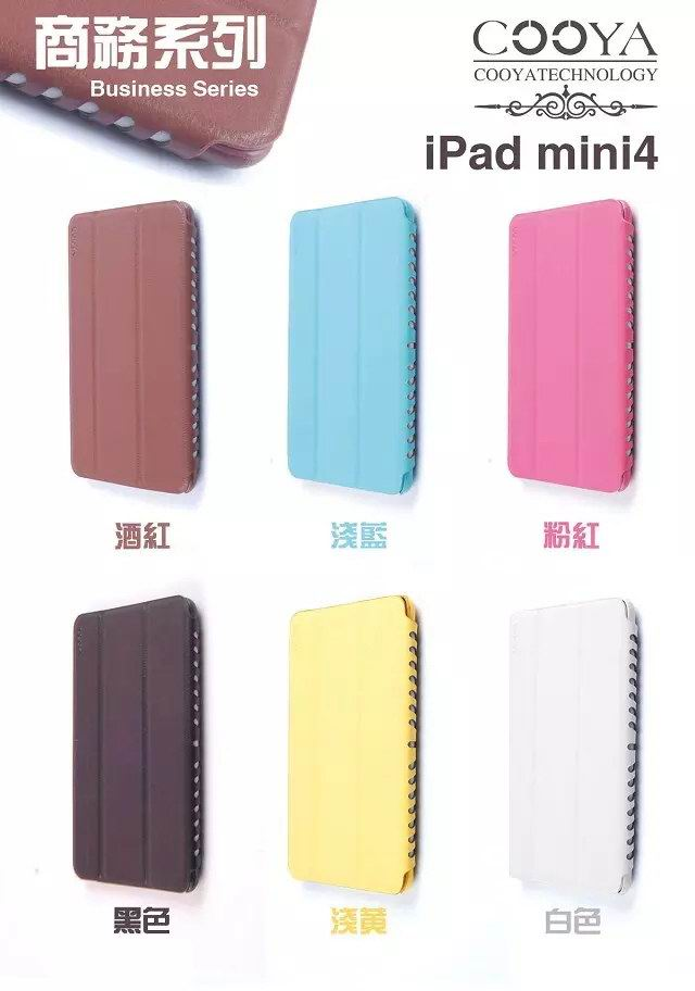 Case with business leather pattern and stand for Apple iPad Mini 4