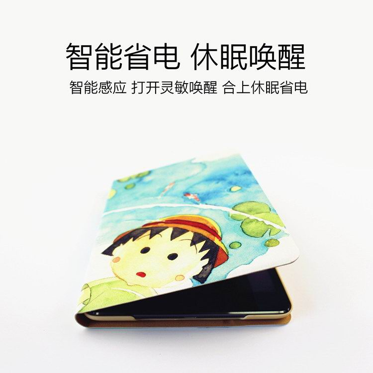 Case with cartoon illustration for Apple iPad Mini 1, iPad Mini 2, iPad Mini 3, iPad Mini 4