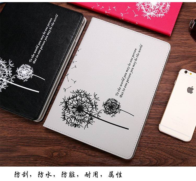 Case with dandelion flower illustration & text for Apple iPad Mini 1, iPad Mini 2, iPad Mini 3, iPad Mini 4, Apple iPad Air 1, iPad Air 2, Apple iPad 2, iPad 3, iPad 4