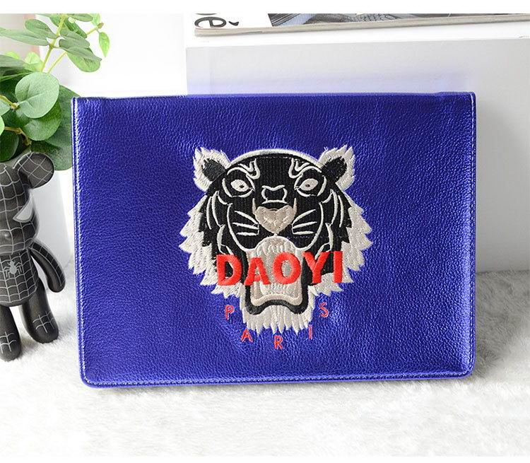 Case with Daoyi tiger illustration for Apple Ipad Mini 2