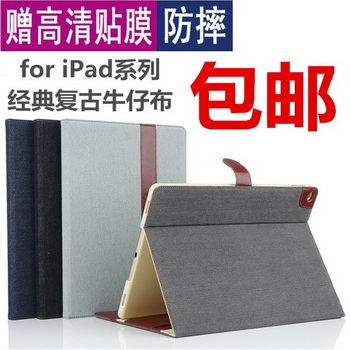 Case with denim parrten wallet style with pockets and stand for Apple iPad 2, iPad 3, iPad 4, iPad Mini 1, iPad Mini 2, iPad Mini 3, iPad Mini 4, iPad Air 1, iPad Air 2