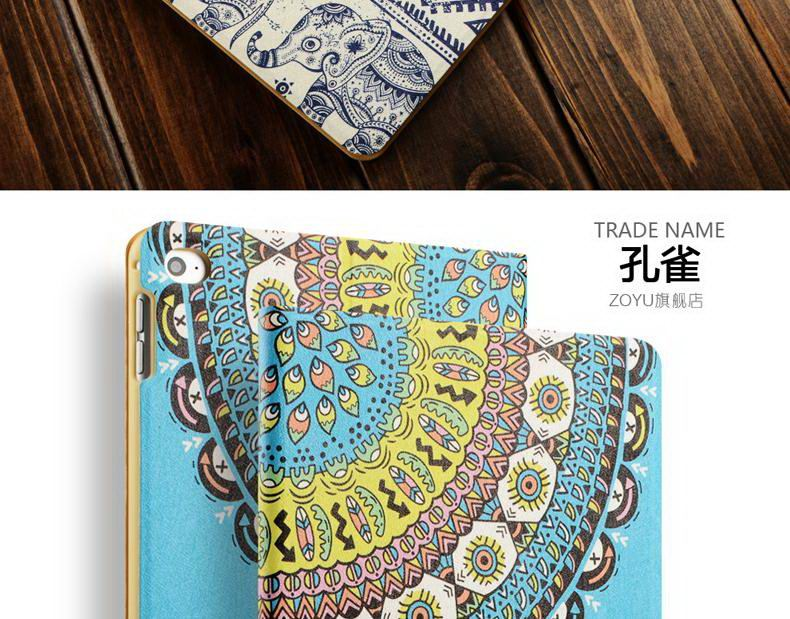 Case with different patterns & pictures such as girls, flowers, elephant and other for Apple iPad Mini 4