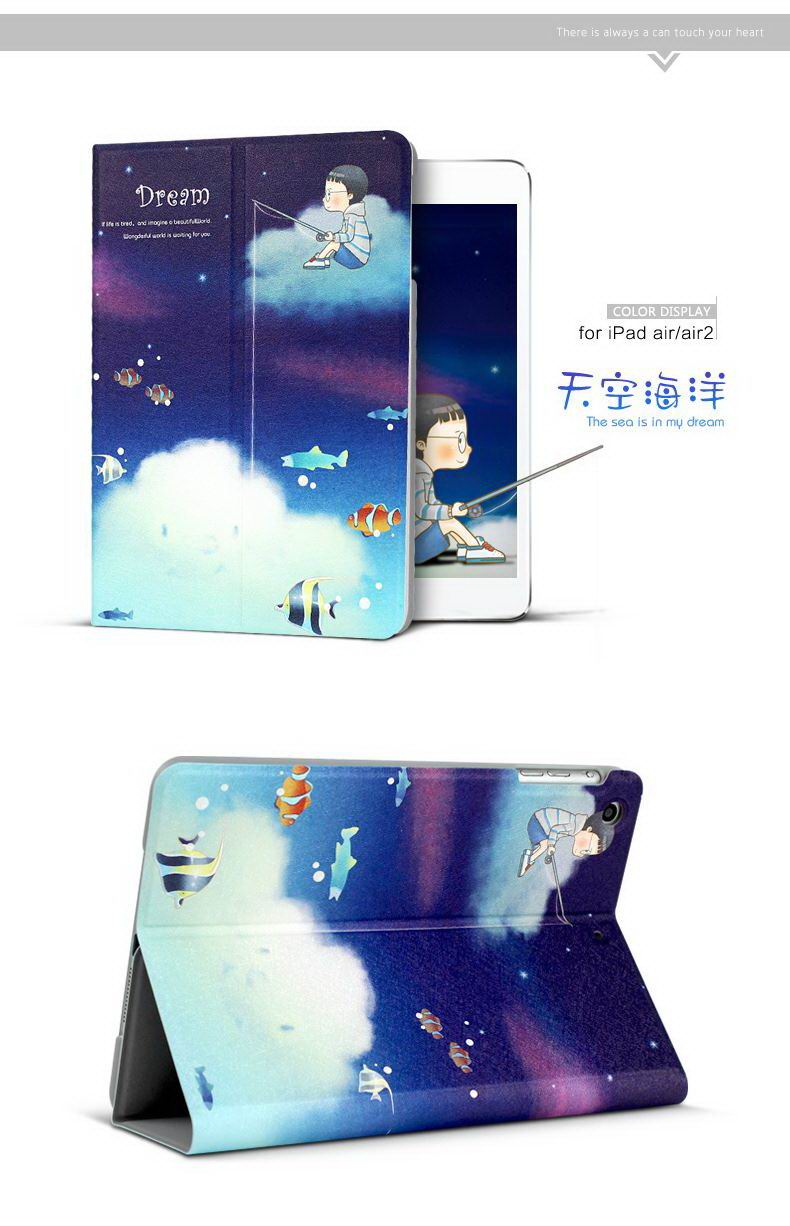 Case with different patterns & pictures such as mermaid, whale, sky and other for Apple iPad Air 1, iPad Air 2