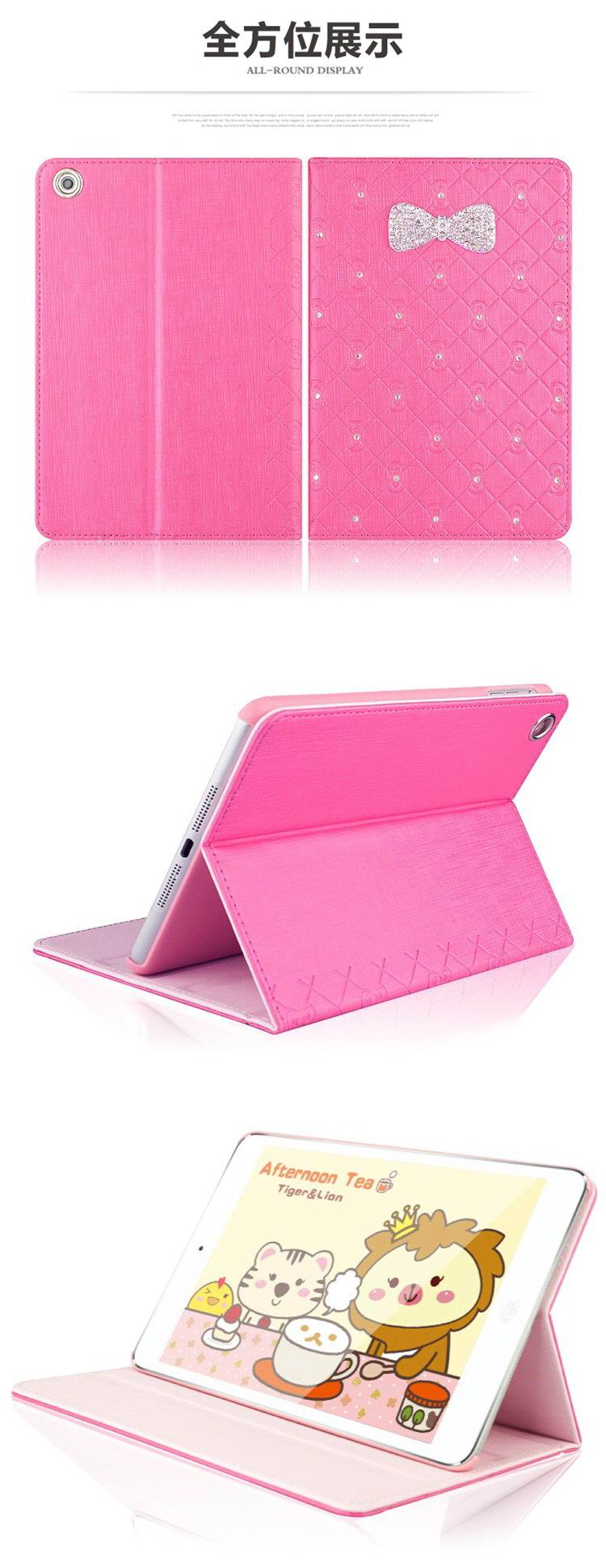 Case with rhinestones & bow for Apple iPad Air 1, iPad Air 2, Apple iPad 2, iPad 3, iPad 4, Apple iPad Mini 1, iPad Mini 2, iPad Mini 3