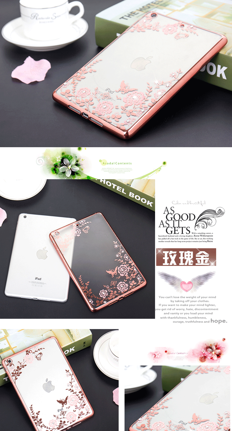 Cover with flowers and butterfly illustration and transparent pattern with soft silicone for Apple iPad Mini 1, iPad Mini 2, iPad Mini 3, iPad Mini 4