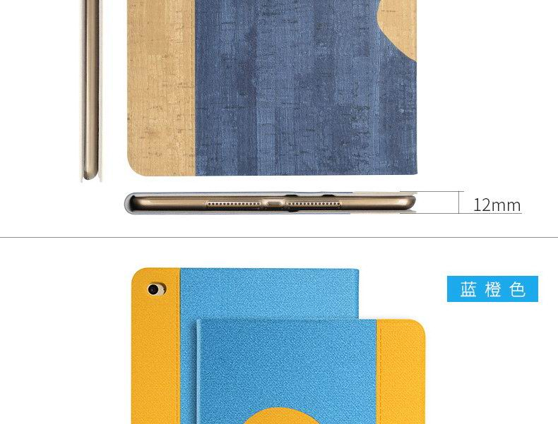 iPad Protective business case for Apple iPad Mini 1, iPad Mini 2, iPad Mini 3, iPad Mini 4, Apple iPad Pro 9.7 inch
