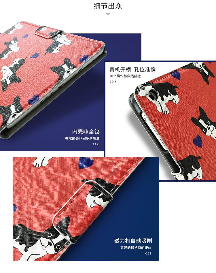 iPad Protective cartoon case with dogs for Apple iPad Mini 1, iPad Mini 2, iPad Mini 3, iPad Mini 4, Apple iPad 2, iPad 3, iPad 4, Apple iPad Air 1, iPad Air 2