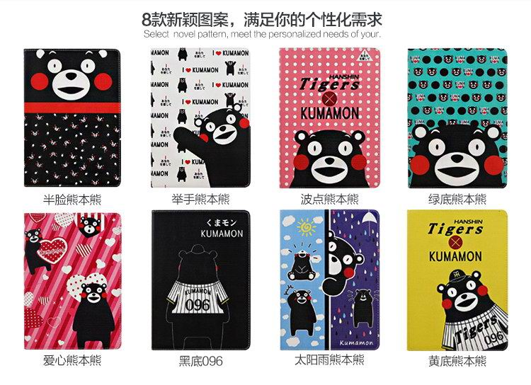 ipad-protective-cartoon-case-with-kumamon-for-apple-ipad-2-ipad-3-ipad-4-apple-ipad-mini-1-ipad-mini-2-ipad-mini-3-ipad-mini-4-apple-ipad-air-1-ipad-air-2-01