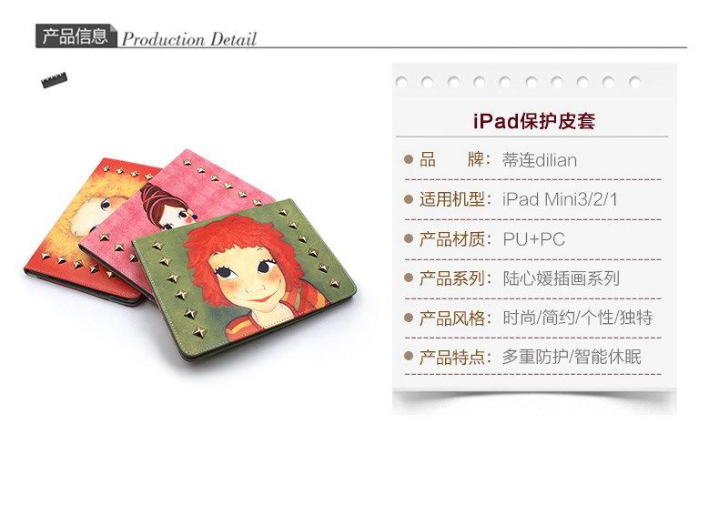 iPad protective cartoon Case with Lu heart Yuan girls for Apple iPad Mini 1, iPad Mini 2, iPad Mini 3, iPad Mini 4