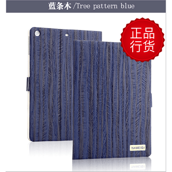 ipad-protective-case-for-apple-ipad-mini-2-ipad-mini-3-apple-ipad-air-1-ipad-air-2-apple-ipad-2-ipad-3-ipad-4-0