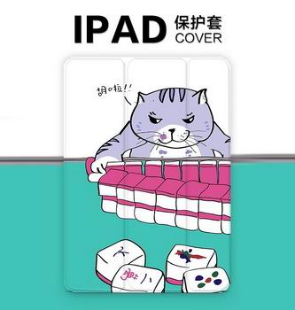 ipad-protective-case-with-animal-cat-for-apple-ipad-mini-1-ipad-mini-2-ipad-mini-3-ipad-mini-4-apple-ipad-2-ipad-3-ipad-4-apple-ipad-air-1-ipad-air-2-apple-ipad-pro-97-inch-0