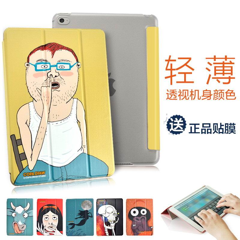 iPad Protective Case with cartoon pictures for Apple iPad Mini 1, iPad Mini 2, iPad Mini 3, iPad Mini 4
