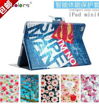 ipad-protective-case-with-kitty-flowers-fruits-and-other-print-for-apple-ipad-mini-1-ipad-mini-2-ipad-mini-3-ipad-mini-4-0
