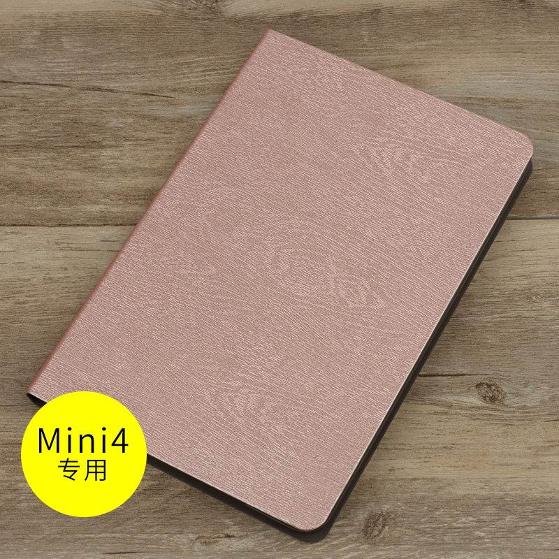 ipad protective case with wood pattern for apple ipad mini 1 ipad mini 2 ipad mini 3 ipad mini 4 0