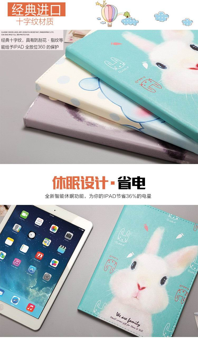 iPad Protective cute case with animal rabbit, hare ...