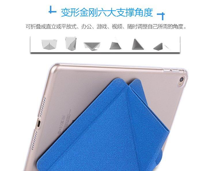 iPad Protective deformation case for Apple iPad Mini 1, iPad Mini 2, iPad Mini 3, iPad Mini 4, Apple iPad Air 1, iPad Air 2