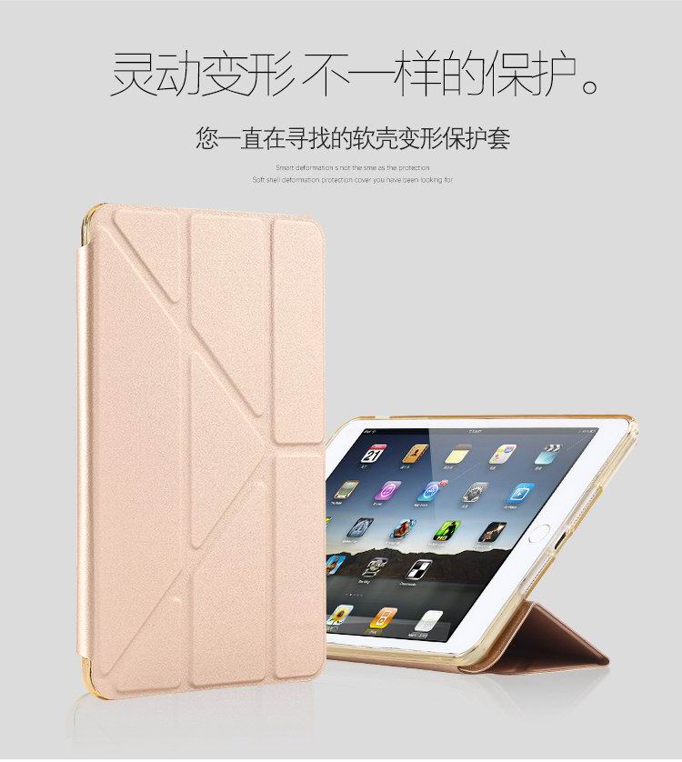 iPad Protective Silicone Case with Stand for Apple iPad Mini 1, iPad Mini 2, iPad Mini 3, iPad Mini 4, Apple iPad 2, iPad 3, iPad 4, Apple iPad Air 1, iPad Air 2