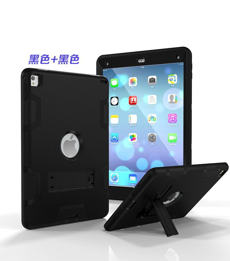 iPad Protective Silicone cover for Apple iPad Mini 1, iPad Mini 2, iPad Mini 3, iPad Mini 4